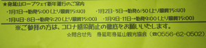 Img_20201221_163607