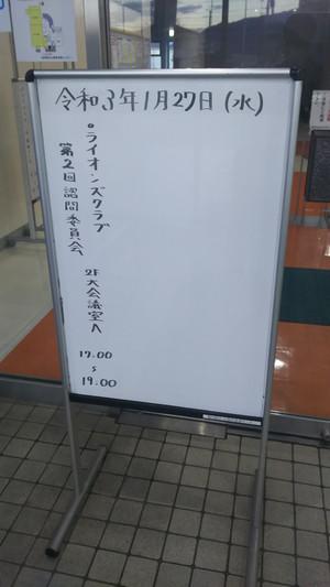 Dsc_6703