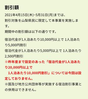 Img_20210414_163115